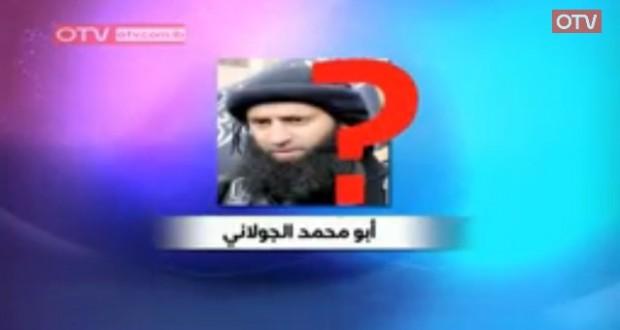 """بالفيديو: من هو القائد العسكري العام لجبهة النصرة """"ابو هَمّام الشامي"""" ؟"""