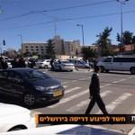 القدس: إصابة سبعة إسرائيليين في عملية دهس بالقرب من محطة القطار