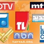 مقدمات نشرات الأخبار المسائية ليوم الأربعاء في 25/3/2015