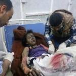 """""""العفو الدولية"""": المملكة السعودية تقتل الشعب اليمني بقنابل أمريكية الصنع"""