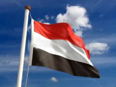 yemen-flag1