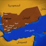 أنصار الله: وقف القتال في اليمن خلال رمضان لدواعي إنسانية