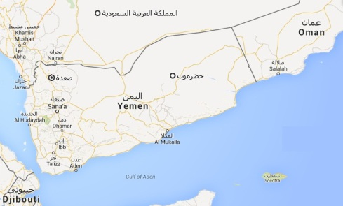 yemen_m.jpg