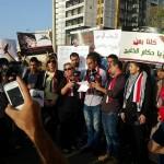إعتصام أمام السفارة السعودية في بيروت اجتجاجاً على العدوان السعودي على اليمن