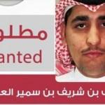تفاصيل ضبط نواف العنزي المتهم بقتل شرطيين سعوديين