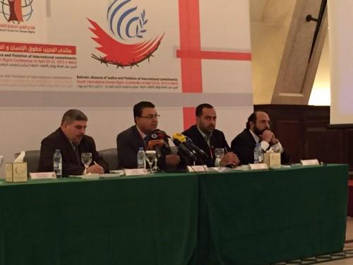 bahrain-beirut-conference