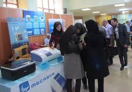 iran-nanotechnology