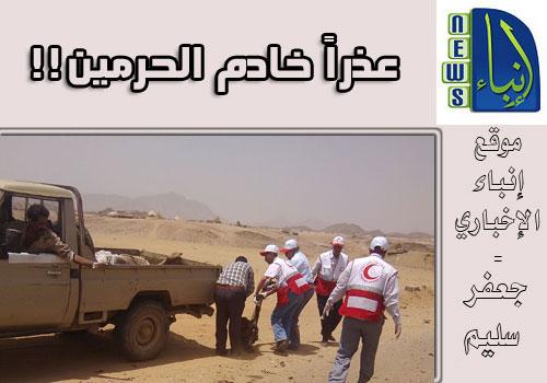 jaafar-sleem-yemen-war