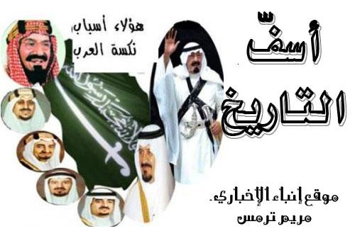maryam-tormous-saudi