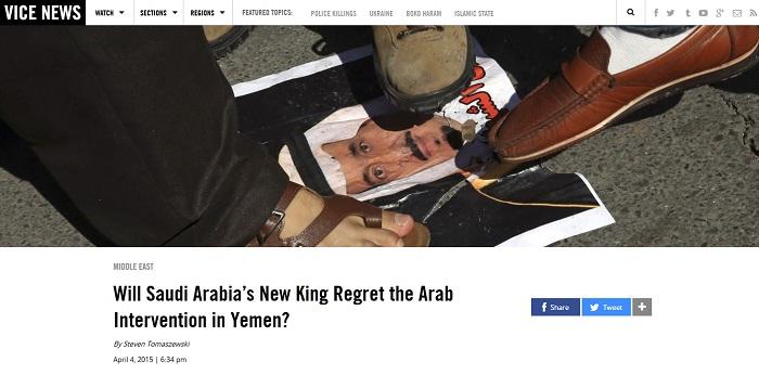 saudi-vicenews