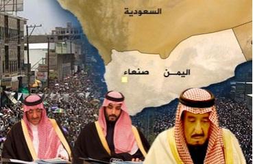 saudi-yemen1