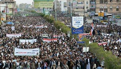 yemen-demonstration