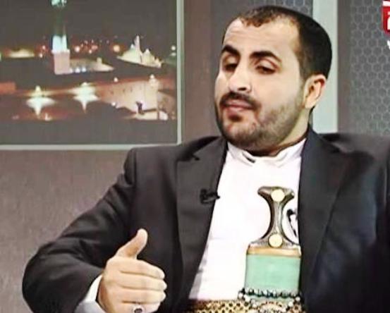 yemen-mohamad-abdessalam