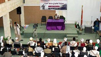 yemen-oulama