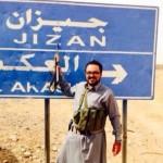 مقتل 12 عسكرياً سعودياً وغنم كميات كبيرة من الأسلحة في مواقع عسكرية