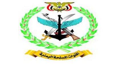 القوات المسلحة واللجان الشعبية يطهرون أغلب مناطق مديرية التواهي بمحافظة عدن
