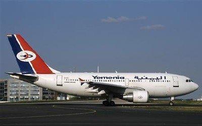 عودة 585 من المواطنين العالقين في القاهرة إلى مطار صنعاء الدولي