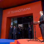 افتتاح مجمع تكنولوجي جديد في موسكو