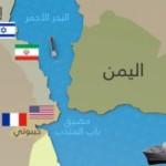 """الأمم المتحدة تحذر من انهيار اليمن """"خلال أيام"""