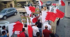 الجمعية البحرينية لحقوق الإنسان تطالب بالإفراج عن المدونين والمصورين
