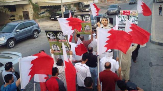 Bahrain-Protest-12.jpg
