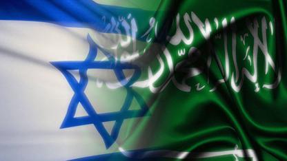 لقاءات سعودية اسرائيلية لصياغة حل انتقالي للقضية الفلسطينية