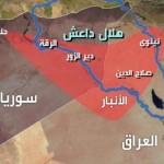 حرب عراقية شاملة على داعش من الرمادي وحتى الموصل