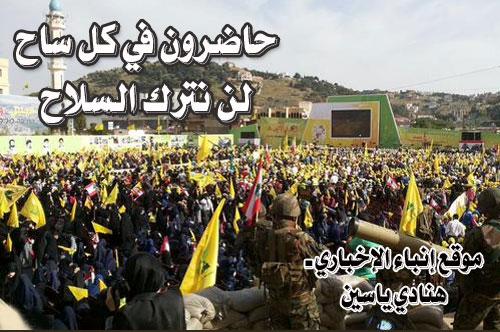 hanadi-yassine-tahrir1