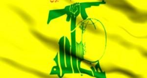 حزب الله حيا الوقفة البطولية لأبناء الجولان العربي السوري المحتل ورفضهم مشاريع العدو