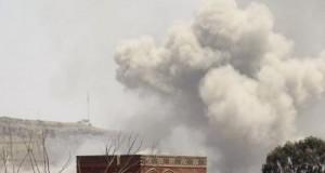 العدوان على اليمن.. القصف يطال مقراً للمؤتمر الشعبي ومزرعة بمنطقة السبعين في صنعاء