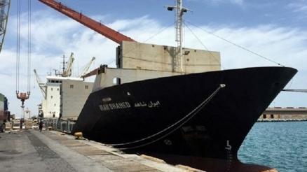 سفينة المساعدات الإيرانية إلى اليمن دخلت مياه خليج عدن في طريفها إلى الحديدة