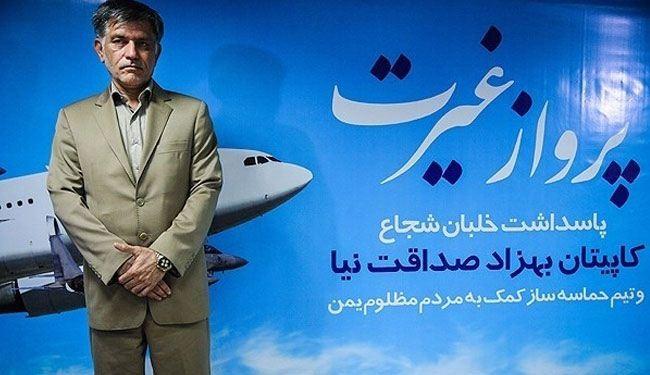 الطيار الايراني صداقت نيا