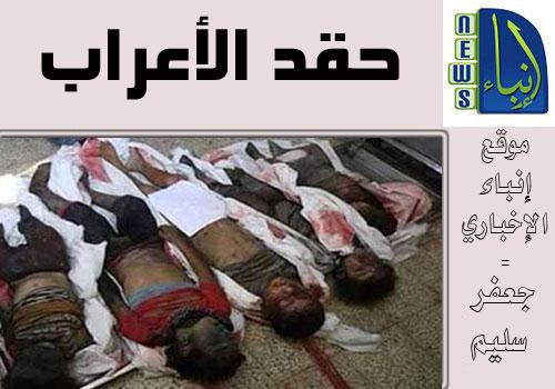 jaafar-sleem-yemen-arabs