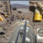دقائق عسكرية: السعودية ونوع آخر من القنابل العنقودية على اليمن