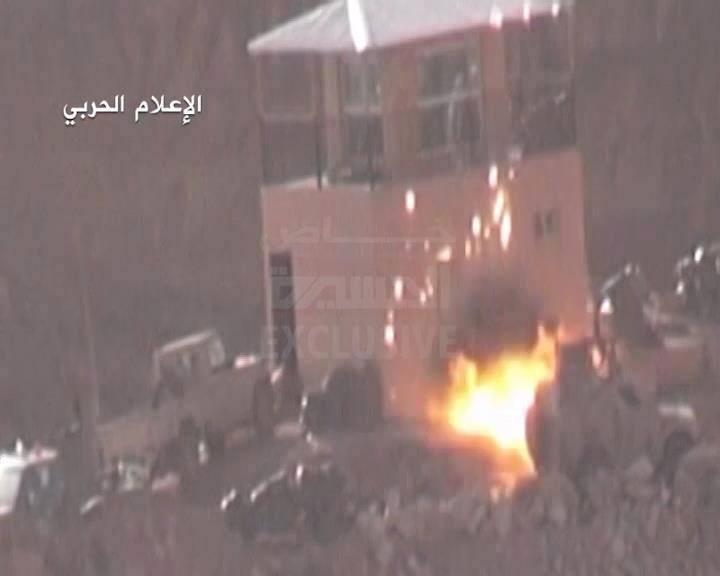 saudi_yemen.jpg