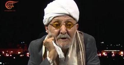 yemen-shafei-mufti
