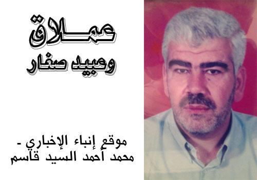 Mhamad-sayedkassem-hariri