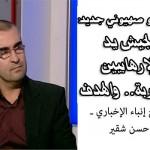 سيناريو صهيوني جديد: الجيش يد الإرهابيين الضاربة.. والهدف