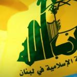 حزب الله:لابقاء قضية الامام الصدر في راس سلم الاولويات