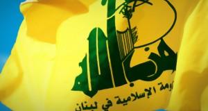 حزب الله يدين جريمة السلطات البحرينية: عملية الإعدام سوف تطيح بأي فرصة لإيجاد حلول سياسية للأزمة