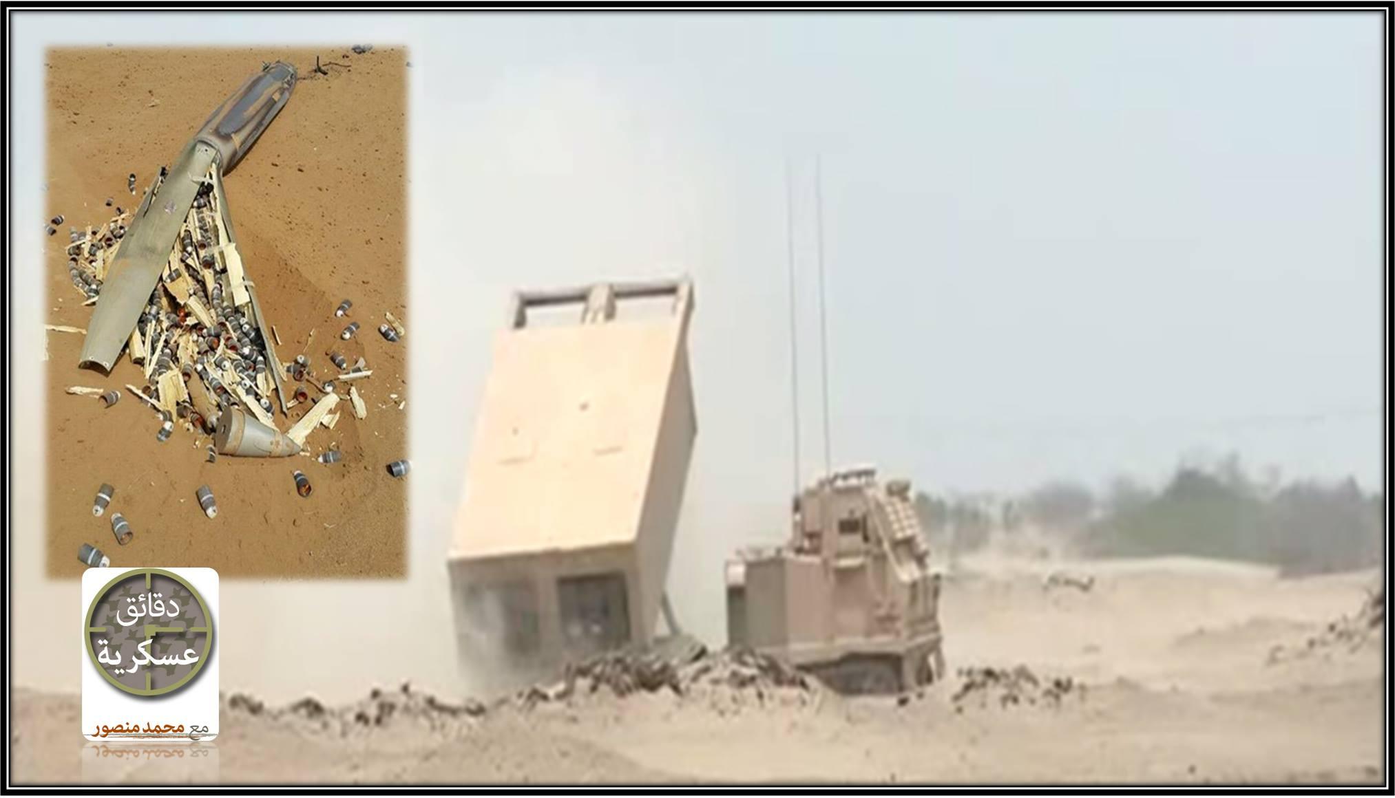 military-minutes-yemen-bombs1