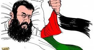 palestine-khider-adnan-asra