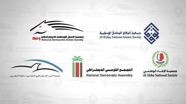 societies-logos.jpg