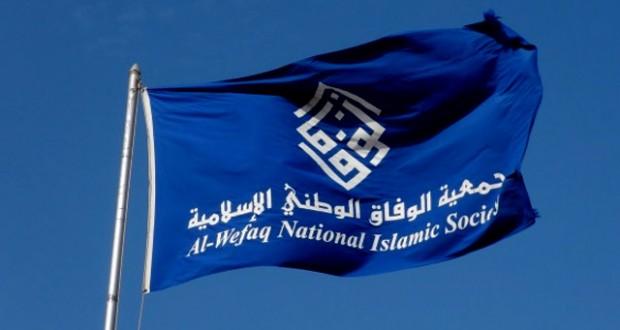 شورى الوفاق يرفض إدانة أمين عام الوفاق: الحكم سياسي وثابتون على طريق النضال السلمي