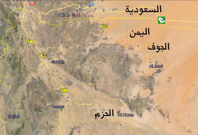 yemen-jawf-map