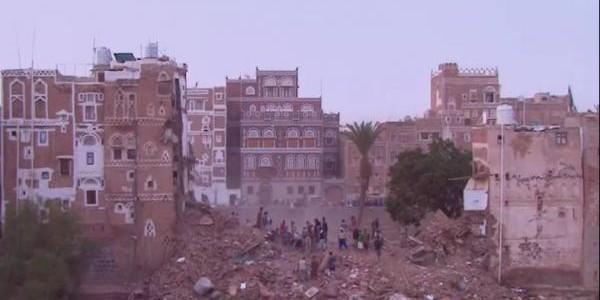 yemen-sanaa-athar-bombing