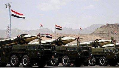 yemen-scod-rocket