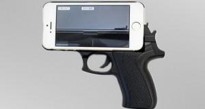 بعض أغلفة الهواتف الذكية تثير قلقا لدى الشرطة الأمريكية