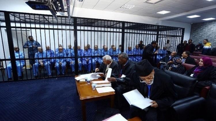 محاكمة رموز القذافي