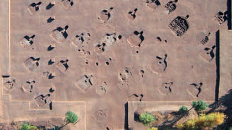 القرية التي عثر فيها على المقبرة الجماعية
